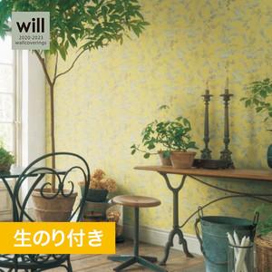 【のり付き壁紙】リリカラ ウィル 2020-2023 [パターン PATTERN]LW4786