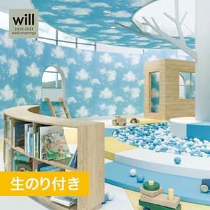 【のり付き壁紙】リリカラ ウィル 2020-2023 [パターン PATTERN]LW4822