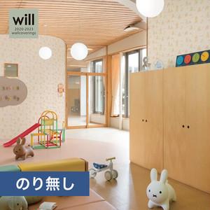 【のり無し壁紙】リリカラ ウィル 2020-2023 [miffy ガーランド]LW4676