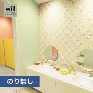 【のり無し壁紙】リリカラ ウィル 2020-2023 [miffy ミッフィータイル]LW4679