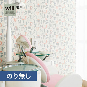 【のり無し壁紙】リリカラ ウィル 2020-2023 [miffy アルファベット]LW4680