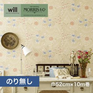 【のり無し壁紙】【巾52cm×10m巻】リリカラ ウィル 2020-2023 [MORRIS&Co.] ラークスパー LWT-4587