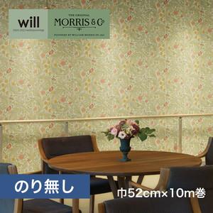 【のり無し壁紙】【巾52cm×10m巻】リリカラ ウィル 2020-2023 [MORRIS&Co.] レスター LWT-4592