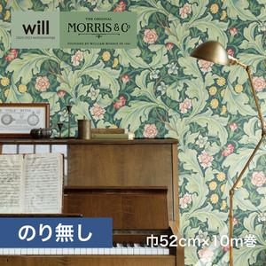 【のり無し壁紙】【巾52cm×10m巻】リリカラ ウィル 2020-2023 [MORRIS&Co.] レスター LWT-4593