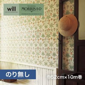 【のり無し壁紙】【巾52cm×10m巻】リリカラ ウィル 2020-2023 [MORRIS&Co.] デイジー LWT-4595
