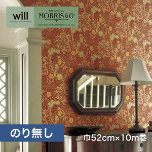 【のり無し壁紙】【巾52cm×10m巻】リリカラ ウィル 2020-2023 [MORRIS&Co.] モリスシーウィード LWT-4599