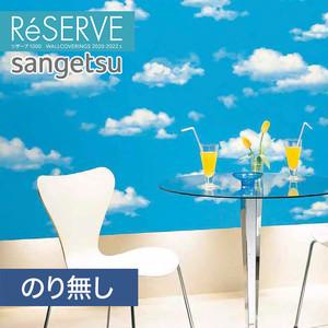【のり無し壁紙】サンゲツ Reserve 2020-2022.5 [イラスト・アート] RE51413
