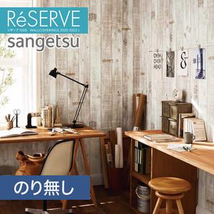 【のり無し壁紙】サンゲツ Reserve 2020-2022.5 [スヌーピー] RE51566