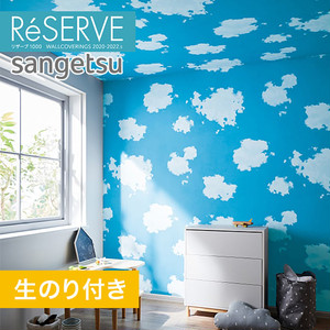 【のり付き壁紙】サンゲツ Reserve 2020-2022.5 [天井] RE51271