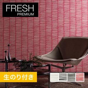 【のり付き壁紙】空気を洗う壁紙 クラフトライン ルノン フレッシュプレミアム RF-6161~RF-6164