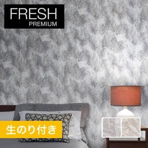 【のり付き壁紙】ルノン フレッシュプレミアム リーフ&フラワー RF-6526・RF-6527