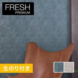 【のり付き壁紙】ルノン フレッシュプレミアム リーフ&フラワー RF-6530・RF-6531