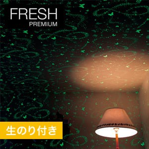 【のり付き壁紙】ルノン フレッシュプレミアム 蓄光 RF-6595