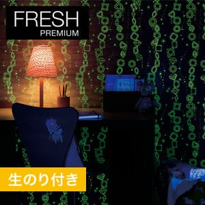 【のり付き壁紙】ルノン フレッシュプレミアム 蓄光 RF-6596