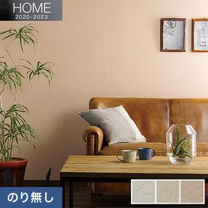 【のり無し壁紙】ルノン HOME 2020-2023 空気を洗う壁紙 ストレッチ RH-7004~RH-7006