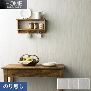 【のり無し壁紙】ルノン HOME 2020-2023 空気を洗う壁紙 撥水コート RH-7015~RH-7017