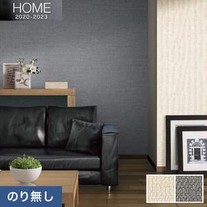 【のり無し壁紙】ルノン HOME 2020-2023 空気を洗う壁紙 撥水コート RH-7031・RH-7032