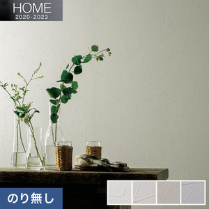 【のり無し壁紙】ルノン HOME 2020-2023 空気を洗う壁紙 撥水コート RH-7033~RH-7036