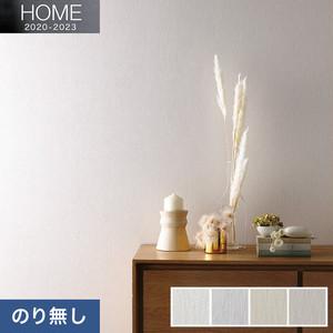 【のり無し壁紙】ルノン HOME 2020-2023 空気を洗う壁紙 織物調 RH-7053~RH-7056