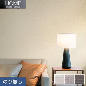 【のり無し壁紙】ルノン HOME 2020-2023 空気を洗う壁紙 織物調 RH-7060~RH-7062