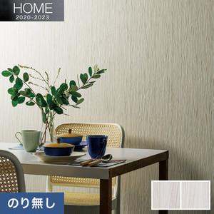 【のり無し壁紙】ルノン HOME 2020-2023 空気を洗う壁紙 織物調 RH-7063~RH-7066