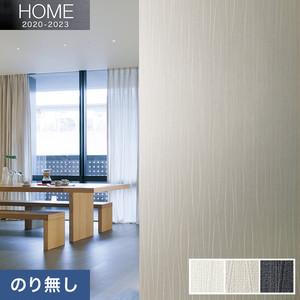 【のり無し壁紙】ルノン HOME 2020-2023 空気を洗う壁紙 織物調 RH-7067~RH-7069