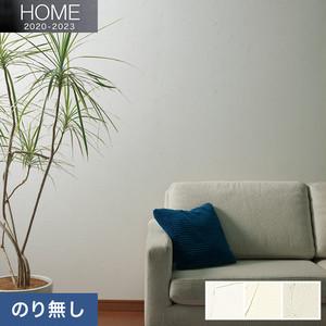 【のり無し壁紙】ルノン HOME 2020-2023 空気を洗う壁紙 石目調 RH-7090~RH-7092