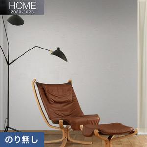 【のり無し壁紙】ルノン HOME 2020-2023 空気を洗う壁紙 石目調 RH-7093