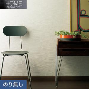 【のり無し壁紙】ルノン HOME 2020-2023 空気を洗う壁紙 石目調 RH-7094