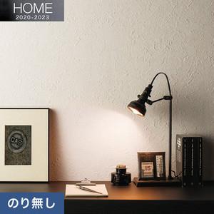 【のり無し壁紙】ルノン HOME 2020-2023 空気を洗う壁紙 石目調 RH-7095