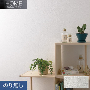 【のり無し壁紙】ルノン HOME 2020-2023 空気を洗う壁紙 リフォームおすすめ RH-7098・RH-7099
