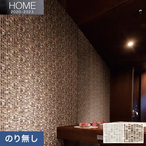 【のり無し壁紙】ルノン HOME 2020-2023 空気を洗う壁紙 水廻り RH-7130・RH-7131