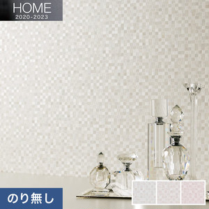 【のり無し壁紙】ルノン HOME 2020-2023 空気を洗う壁紙 水廻り RH-7132~RH-7134