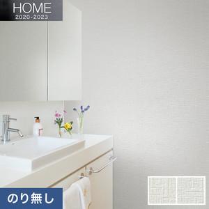 【のり無し壁紙】ルノン HOME 2020-2023 空気を洗う壁紙 水廻り RH-7138・RH-7139