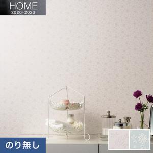 【のり無し壁紙】ルノン HOME 2020-2023 空気を洗う壁紙 水廻り RH-7140・RH-7141