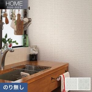 【のり無し壁紙】ルノン HOME 2020-2023 空気を洗う壁紙 水廻り RH-7142・RH-7143