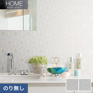 【のり無し壁紙】ルノン HOME 2020-2023 空気を洗う壁紙 水廻り RH-7144・RH-7145