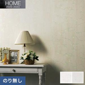 【のり無し壁紙】ルノン HOME 2020-2023 空気を洗う壁紙 水廻り RH-7148・RH-7149