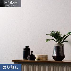 【のり無し壁紙】ルノン HOME 2020-2023 空気を洗う壁紙 水廻り RH-7153
