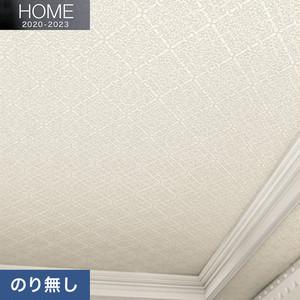 【のり無し壁紙】ルノン HOME 2020-2023 空気を洗う壁紙 天井 RH-7161