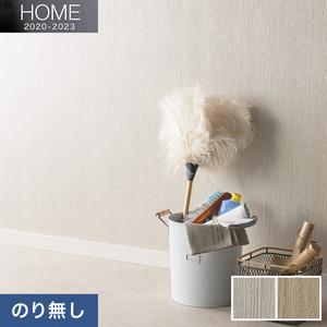 【のり無し壁紙】ルノン HOME 2020-2023 抗菌・汚れ防止 ファンクレア RH-7178・RH-7179