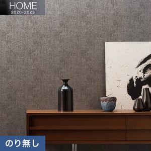 【のり無し壁紙】ルノン HOME 2020-2023 アースディスプレイ RH-7317