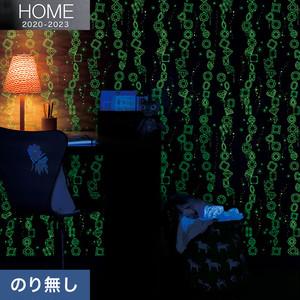 【のり無し壁紙】ルノン HOME 2020-2023 蓄光 RH-7409