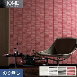 【のり無し壁紙】ルノン HOME 2020-2023 空気を洗う壁紙 クラフト ライン 不燃 桂垣-Katsuragaki