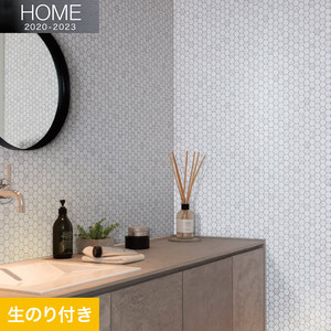 【のり付き壁紙】ルノン HOME 2020-2023 空気を洗う壁紙 水廻り RH-7129