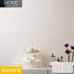 【のり付き壁紙】ルノン HOME 2020-2023 空気を洗う壁紙 水廻り RH-7140・RH-7141