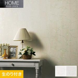 【のり付き壁紙】ルノン HOME 2020-2023 空気を洗う壁紙 水廻り RH-7148・RH-7149