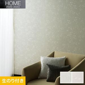 【のり付き壁紙】ルノン HOME 2020-2023 抗アレルゲン壁紙 アレルブロック RH-7235・RH-7236