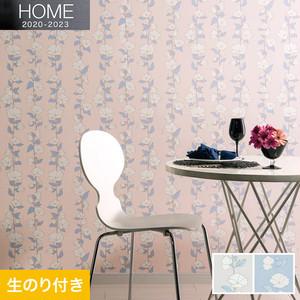 【のり付き壁紙】ルノン HOME 2020-2023 MiriKulo:rer ミリ・クローレル RH-7269・RH-7270
