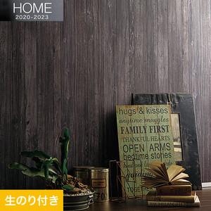 【のり付き壁紙】ルノン HOME 2020-2023 アースディスプレイ RH-7315